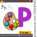 letter P worksheet with palette with paints 55028565