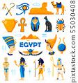 Egypt Elements Color Set 55030408