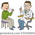 Doctor and patient 55036069