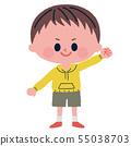 是酥脆的男孩的例證 55038703