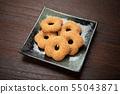 蕎麥麵瓶 55043871