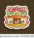 carousel, logo, sticker 55048198