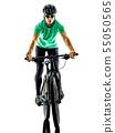 Bicycle, Mountain, Bike 55050565