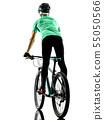 Bicycle, Man, Mountain 55050566