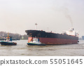 Big Cargo Containers Boat 55051645