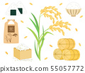 Rice 7 Rice Rice Rice Inaho 55057772