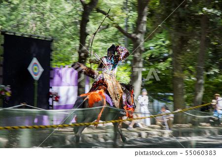 야 부사 메 질주하는 말을 타고 활을 쏘는 55060383