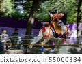 야 부사 메 질주하는 말을 타고 활을 쏘는 55060384