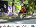 야 부사 메 질주하는 말을 타고 활을 쏘는 55060387