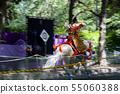 야 부사 메 질주하는 말을 타고 활을 쏘는 55060388