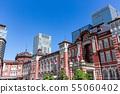 东京站摩天大楼和东京站车站大楼 55060402