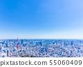 东京铁塔和东京的街道 55060409