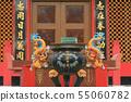 Kwan Kung Pavilion 4 Apriil 2009 55060782