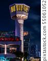 新加坡海關的夜視圖 55061052