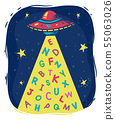 Outer Space Ship Alphabet Illustration 55063026