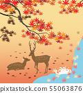 단풍 풍경 일러스트 55063876