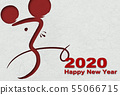 New Year's card 2020 55066715