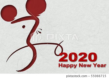 新年賀卡2020 55066715