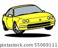 怀乡国内小轿车跳黄色汽车例证 55069111
