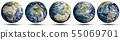 Planet Earth world globe set 55069701