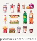 Fast food icon set. Flat style. Vector illustration. 55069711