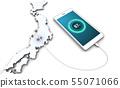 스마트 폰의 충전 55071066