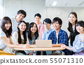 大學生 55071310