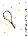Tennis. Tennis racket and balls the white background. Isolated. Sport 55072327