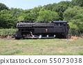 4410 형식 십 륜 연결 탱크 기관차 2 호 55073038