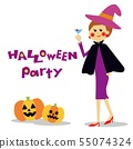 Halloween Adult Party 2 55074324