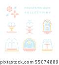fountain water logo template. fountain icons 55074889