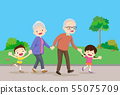 grandparents with kids are walker in the park 55075709