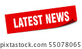 latest news sticker. latest news square isolated 55078065