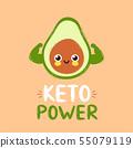 Cute strong smiling happy avocado  55079119