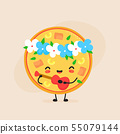 Cute happy hawaiian pizza character 55079144