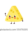 Cute happy smiling cheese character 55079205