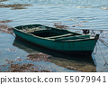 Closeup of wooden small boat floating on the river 55079941