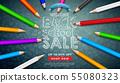 Back to School Sale Design with Colorful Pencil and Typography Letter on Chalkboard Background 55080323