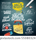 Back to school illustration with typography lettering set on chalkboard background. Vector education 55080324