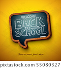 Back to school design with chalkboard and typography lettering on yellow background. Vector 55080327