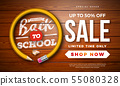 Back to School Sale Design with Graphite Pencil and Typography Letter on Vintage Wood Background 55080328
