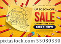 Back to School Sale Design with Graphite Pencil, Eraser and Sticky Notes on Yellow Background 55080330