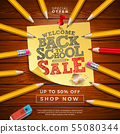 Back to School Sale Design with Graphite Pencil, Eraser and Sticky Notes on Vintege Wood Background 55080344