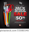 Back to School Sale Design with Colorful Pencil, Brush and Text Written with Chalk on Chalkboard 55080346