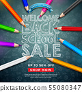 Back to School Sale Design with Colorful Pencil and Typography Letter on Chalkboard Background 55080347