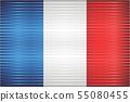 Shiny Grunge flag of the France 55080455