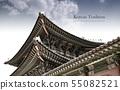 插图,韩国,传统 55082521