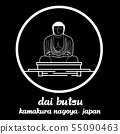 Giant Buddha Daibutsu sign Icon 55090463