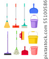 Set of cleaning products. Vector illustration on white background. 55100586