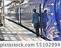 Nankai Electric Railway Rapito female conductor 55102994